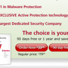 McAfee Internet Security 2012 Free 90 Days Trial