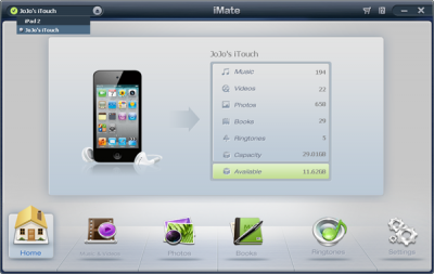 Wondershare iMate main interface
