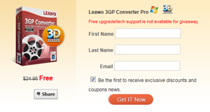 Leawo 3GP converter Registration Form