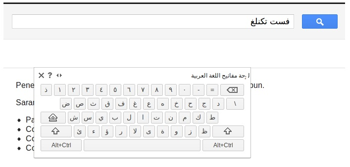 How to Multilingual Typing with Google Chrome 2