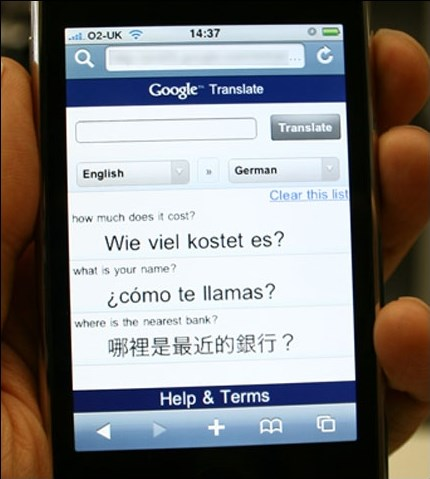 The Application Google Translate for Android Could be Offline