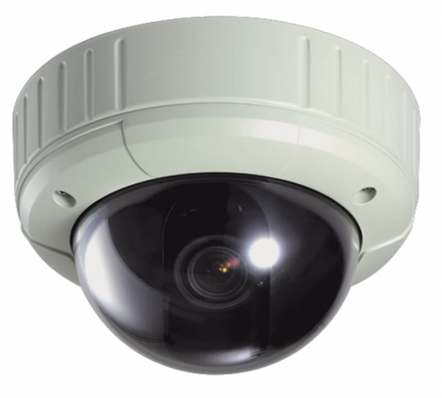 What to Think About When Selecting a New Security Camera