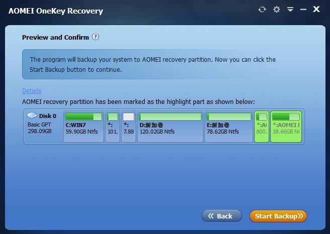 AOMEI OneKey Recovery Software